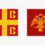 Bandera y escudo del Imperio Bizantino