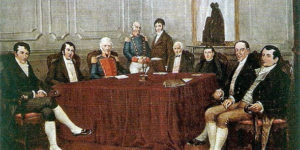 Integrantes de la Primera Junta de Gobierno