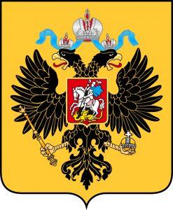 Escudo de la Rusia Imperial